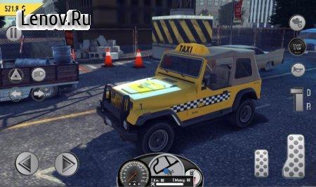 Taxi Driver 2019 v 1.3 (Mod Money)
