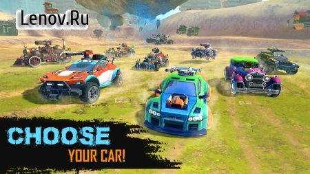 Cars of War v 0.38.572 (God mod)