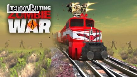 Train shooting - Zombie War v 1.2 Мод (Free Shopping)