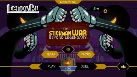 Stick War: Beyond Legendary v 1.0.0 (Mod Money)