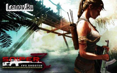 Sniper 3D Shooter - FPS Games: Cover Operation v 1.0 (Mod Money/Improve rewards)
