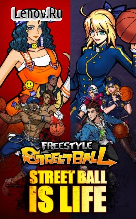 Freestyle Mobile - PH (CBT) v 2.10.0.0 (MENU MOD/ALWAYS GOAL)
