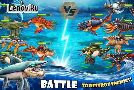 Sea Monster City v 10.49 Мод (Unlimited Resources)