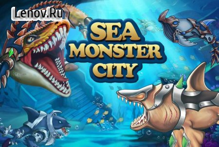 Sea Monster City v 10.01 Мод (Unlimited Resources)