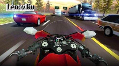 Motor Real Racing : Driving Skills v 1.1.1 Мод (Free Shopping)