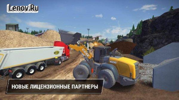 как взломать игру construction simulator 2015 на деньги