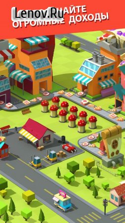 Pizza Factory Tycoon – Idle Clicker Game v 2.5.3 Мод (Infinite Money/Gold)