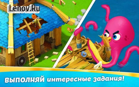 Bubble Quest of Vikings - POP Bubble Shooter v 1.0.51 Мод (Unlimited Coins/Lives)