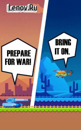 Tank Firing (Early Access) v 1.4.1 Мод (Unlimited Coins)
