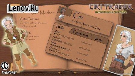 Ciri Trainer (18+) v 0.33 Мод (полная версия)