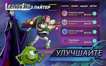 Disney Heroes: Battle Mode v 1.9.3 Мод (Freeze enemies after releasing skills)