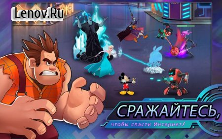 Disney Heroes: Battle Mode v 1.8.2 Мод (Freeze enemies after releasing skills)