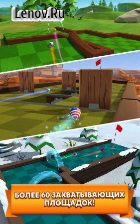 Golf Battle v 1.14.0 Мод (много денег)