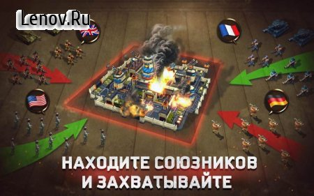War in Pocket v 1.19 Mod (GOD MODE/ONE HIT/UNLIMITED ENERGY/BULLET/POPULATION)
