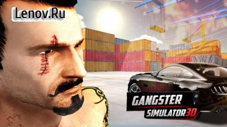 Gangster Simulator 3D v 1.1 Мод (Free Shopping)