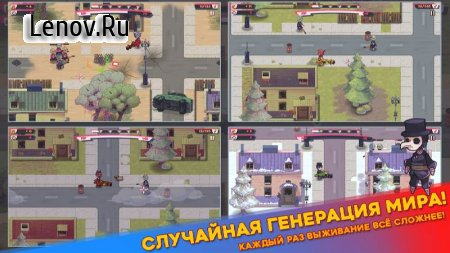 Pew Paw - Zombie survival v 1.1.3 Мод (Gold coins/A large number of boxes)
