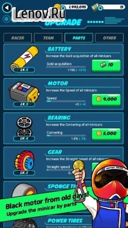 Merge Racer v 1.0.9 (Mod Money)