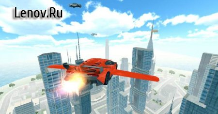 Flying Car 3D v 2.7 Мод (Free Shopping)