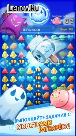 Ragnarok CRUSH : Match 3 Puzzle v 1.1.2 Мод (Unlimited coins)