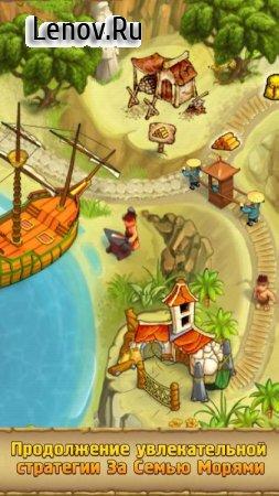 Island Tribe 2 v 1.6.8 Мод (Unlocked)