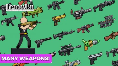 The Gunner: Stickman Weapon Hero v 1.0.9 Мод (Free Shopping)