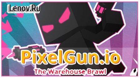 PixelGun.io v 1.2.0 Мод (Character invincible)
