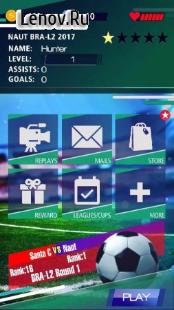 Football Legend v 1.5 Мод (Unlimited Money/Diamonds)