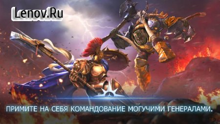 Warhammer Age of Sigmar: Realm War v 1.8.10 Мод (Monster Don't Attack)