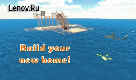 Raft Survival Simulator v 3.03 Мод (The characters invincible)