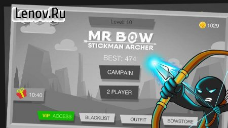 Mr Bow v 3.05 (Mod Money)