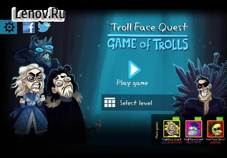 Troll Face Quest: Game of Trolls v 1.0.0 (Mod tips)