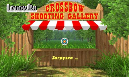 Crossbow shooting gallery. Shooting simulator. v 1.3
