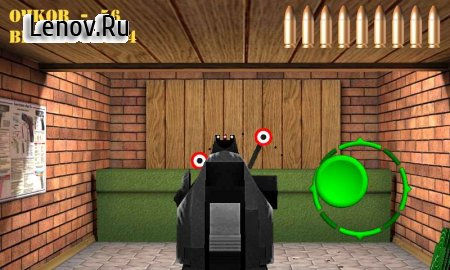 Pistol shooting at the target. Weapon simulator. v 2.7