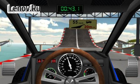 Extreme car driving. Racing in car with stunts. v 1.5