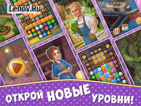 Mystery Lane v 7.4 Мод (Unlimited Gold Coins)
