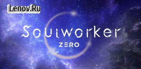 SoulWorker Zero Mobile v 8.0 Мод (DMG MULTIPLE/MULTIPLE)