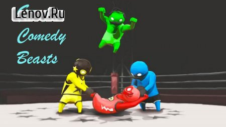Gang Comedy Beasts Simulator v 1.0 Мод (Unlocked)