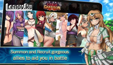 Girls Garrison (18+) v 1.1.2 Мод (Increasing Replay/Coins/Gems/Energy)
