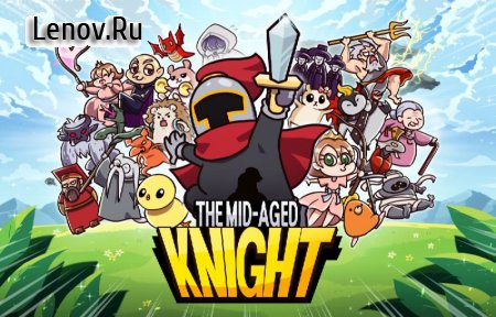 Mr.Kim, The Mid-Aged Knight v 6.0.49 Мод (Unlimited Gems/Keys Increase)