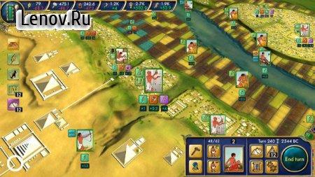 Egypt: Old Kingdom v 0.1.41 Мод (Free Shopping)