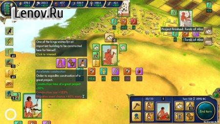 Egypt: Old Kingdom v 0.1.47 Мод (Free Shopping)