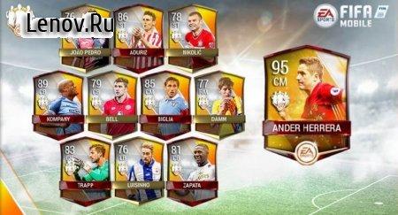 FIFA Mobile 19 v 12.6.03 Мод