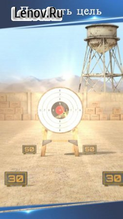 Shooting World - Gun Fire v 1.1.63 Мод (Unlimited Coins)