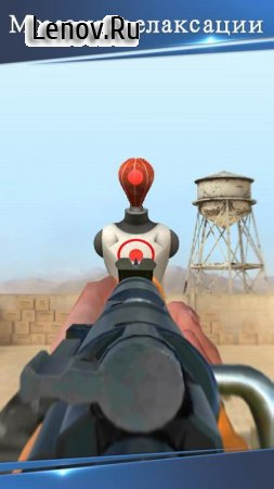 Shooting World - Gun Fire v 1.2.32 Мод (Unlimited Coins)