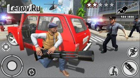 Real Crime In Russian City v 1.8 (Mod Money)