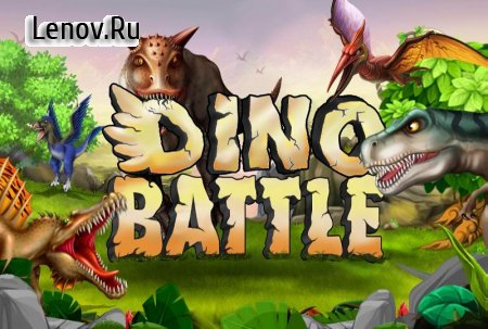Dino Battle v 10.18 Мод (Unlimited resources)