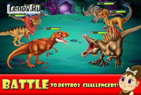 Dino Battle v 10.84 Мод (Unlimited resources)