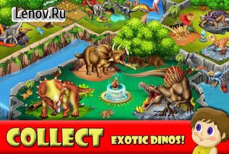 Dino Battle v 12.19 Мод (много денег)