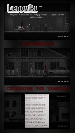 CATHERINE THE VAMPIRE v 13.b60 Мод (полная версия)