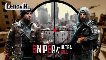 Sniper : Ultra Kill v 1.1.2 Мод (Unlimited gold coins/bricks)